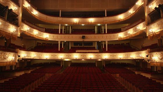 фото зала театра оперетты